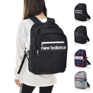 ニューバランス new balance バッグ リュック 997 バックパック リュックサック デイパック ザックメンズ レディース キッズ ブランド ロゴ 30L JABL9772|stay