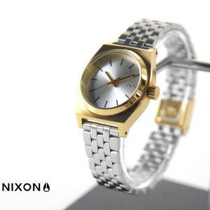 ニクソン NIXON 腕時計 SMALL TIME TELLER スモール タイムテラー ゴールド シルバー シルバー NA3992062-00 メンズ レディース ウォッチ【取寄せ商品】|stay