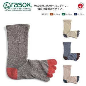 (ラソックス) rasox 靴下 五本指ソックス FFスラブ クルー ソックス メンズ レディース