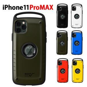 【iPhone11プロマックス用ケース】ROOT CO ルート コー iPhoneケース グラビティ ショックレジストケース アイフォンケース Gravity iPhone11ProMAX GSP11M|stay