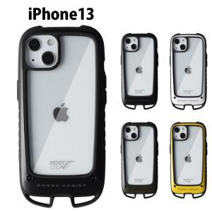 【iPhone 13 6.1inch 専用ケース】ルート コー ROOT CO iPhoneケース グラビティ ショックレジストケース + ホールド アイフォンケース アウトドア GSH-4382|stay