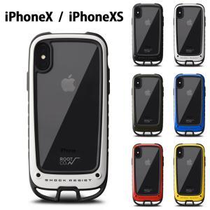 【iPhoneXS iPhoneX用ケース】ROOT CO ルート コー iPhoneケース グラビティ ショックレジストケース プラス ホールド アイフォンケース iPhoneXS iPhoneX GSHX|stay