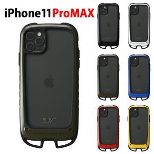 【iPhone11プロマックス用ケース】ROOT CO ルート コー iPhoneケース グラビティ ショックレジストケース プラス ホールド アイフォンケース Pro Max GSH11M|stay