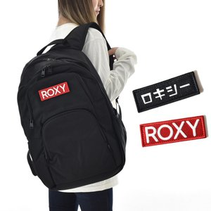 ロキシー ROXY リュック レディース 25L ゴーアウト プラス バックパック デイパック リュックサック ワッペン ブランド 大容量 おしゃれ GO OUT PLUS RBG201309|stay