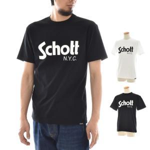 Schott ショット Tシャツ ベーシック ロゴ BASIC LOGO メンズ 半袖 トップス ブランド ビッグロゴ ロゴTシャツ 日本製 ホワイト ブラック 白 黒 M L 3183017|stay