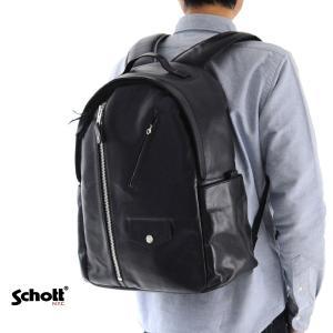 【取り寄せ商品】ショット Schott リュック ライダース レザー デイパック 3169009|stay