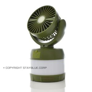 ランタン QUATTRO LANTERN クアトロ ランタン 5050 WORKSHOP LEDライト 手元灯 サーキュレーター モバイルバッテリー USB充電 メンズ レディース オリーブ|stay