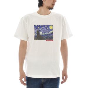 【アートTシャツ】ゴッホ Tシャツ 星月夜 フィンセント ファン ライフ イズ アート 半袖 ショートスリーブ メンズ レディース 大きいサイズ 絵画 ホワイト 白 stayblue