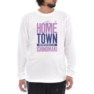記念 限定 Tシャツ 石巻日日新聞 長袖Tシャツ HOME TOWN ロゴ ロングスリーブ 長袖 ローカル 地元 メンズ レディース 大きいサイズ おしゃれ ホワイト ブランド|stayblue
