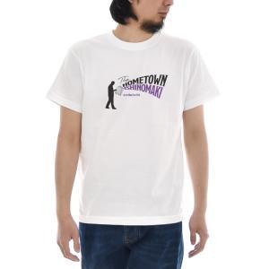 記念 限定 Tシャツ 石巻日日新聞 HOME TOWN MAN 02 半袖Tシャツ 話題 メンズ レディース 大きいサイズ ティーシャツ ロゴ S M L XL XXL 3L 4L ブランド|stayblue