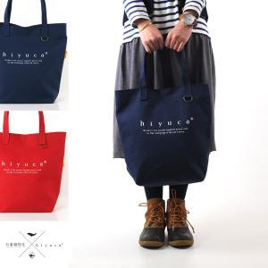 ヒユカ Hiyuca バッグ 石巻縫い物舎 キャンバス トートバッグ レディース メンズ|stayblue