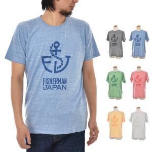Life is ART ライフ イズ アート コラボレーション Tシャツ 半袖Tシャツ Fisherman japan フィッシャーマン ジャパン ロゴ ブランド 3.11|stayblue