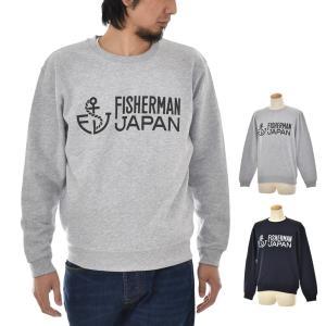 Life is ART ライフ イズ アート コラボ スウェット トレーナー Fisherman japan フィッシャーマン ジャパン ホライゾン ロゴ ブランド|stayblue