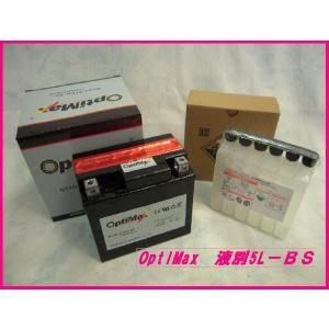 バイクバッテリー OPTIMAX 液別 GTX5L-BS バッテリー