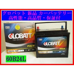 在庫あり グロバット カーバッテリー 60B24L 格安 高品質 高性能 カーバッテリー  ◆メーカ...
