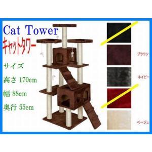 ●サイズ:(約)幅88.0cm×奥行55.0cm×高さ170.0cm ●耐荷重:(約)10kg ●重...