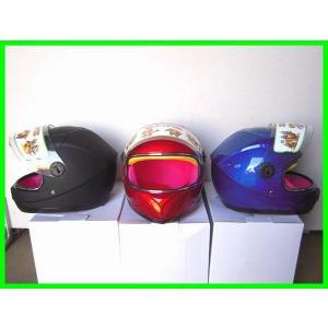 子供用 おもちゃ ヘルメット ライダー気分なりきり フルフェイス 3色|stb