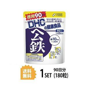 DHC ヘム鉄 徳用90日分 (180粒) ディーエイチシー サプリメント ミネラル 葉酸 ビタミンB 健康食品 粒タイプ 栄養機能食品 (鉄・ビタミンB12・葉酸) steady-store