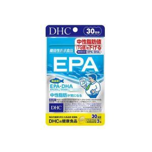 DHC EPA 30日分 (90粒) ディーエイチシー サプリメント エイコサペンタエン酸 不飽和脂肪酸 健康食品 粒タイプ steady-store