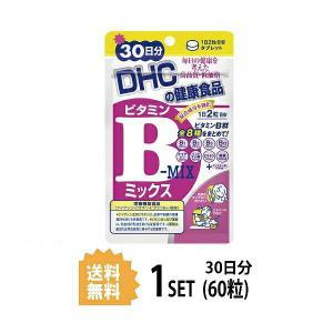 DHC ビタミンBミックス 30日分 (60粒) ディーエイチシー 栄養機能食品(ナイアシン・ビオチン・ビタミンB12・葉酸) steady-store