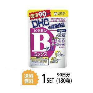 DHC ビタミンBミックス 徳用90日分 (180粒) ディーエイチシー 栄養機能食品(ナイアシン・ビオチン・ビタミンB12・葉酸) steady-store
