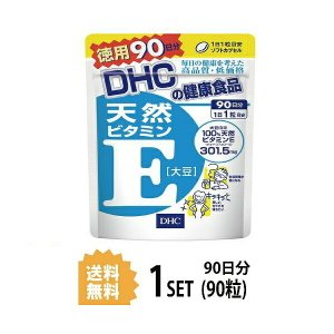 DHC 天然ビタミンE[大豆] 徳用90日分 (90粒) ディーエイチシー steady-store
