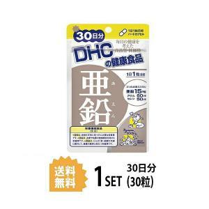 DHC 亜鉛 30日分 (30粒) ディーエイチシー 栄養機能食品(亜鉛) サプリメント クロム セレン 粒タイプ steady-store