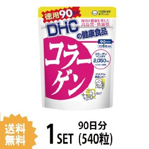 DHC コラーゲン 徳用90日分 (540粒) ディーエイチシー サプリメント アミノ酸 コラーゲンペプチド サプリ 健康食品 粒タイプ steady-store