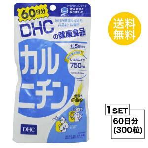 DHC カルニチン 60日分 (300粒) ディーエイチシー サプリメント L-カルニチン ビタミン 健康食品 粒タイプ steady-store