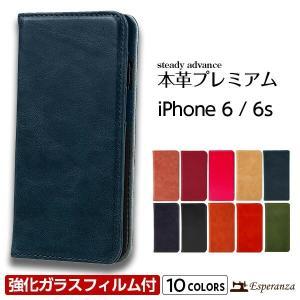 職人が1つ1つ丁寧に作り込んだ、高品質の牛革ハンドメイドオリジナルiphone6s / iphone...