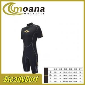 モアナ/ウェットスーツ スプリング ブラック/黒/大人用/Moana Adult Spring Black/サーフィン/マリンスポーツ|steadysurf