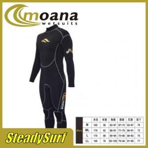 モアナ/ウェットスーツ フルスーツ ブラック/黒/大人用/Moana Adult Full Black/サーフィン/マリンスポーツ|steadysurf