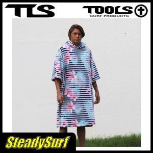 大人用 TOOLS ツールス 驚きの速乾性 マイクロ ポンチョ 着替え TLS Micro Poncho Tropical Stripe ベイシックの商品画像|ナビ