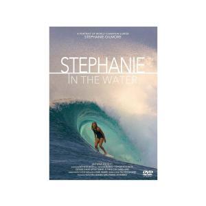 DVD ステファニー・イン・ザ・ウォーター ステファニー・ギルモア ショートボード STEPHANIE IN THE WATER サーフィン/SURF