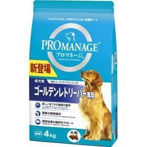 [マース] プロマネージ 成犬用 ゴールデンレトリーバー専用 4kg 犬用
