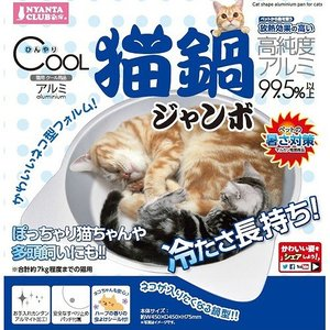 水やり [マルカン] ひんやりクール猫鍋ジャンボ CT−418|steadysurf|05