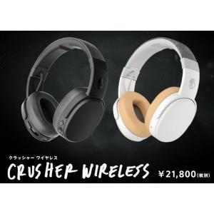 あすつく/正規代理店/ヘッドフォン/スカルキャンディ−/イヤホン/SKULLCANDY クラッシャー ワイヤレス/Crusher Wireless/重低音/ブルートゥース/Bluetooth|steadysurf