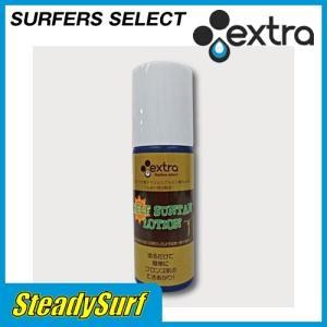 EXTRA(エクストラ)Self Suntan Lotion 日焼ローション セルフ・タンニング ローション/サーフィン/マリンスポーツ|steadysurf