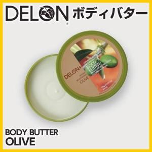 ボディケア デロン(DELON) ボディーバター/ボディークリーム/(196g)オリーブ デロン/サーフィン/マリンスポーツ|steadysurf