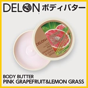 ボディケア デロン(DELON) ボディーバター/ボディークリーム/(196g)/ピンクグレープフルーツ&レモングラス デロン/サーフィン/マリンスポーツ|steadysurf