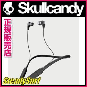 正規代理店/ヘッドフォン/スカルキャンディ/イヤホン/SKULLCANDY INK'D WIRELESS インクドワイヤレス ブラック/ブルートゥース/Bluetooth搭載|steadysurf