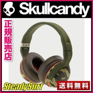 正規代理店/ヘッドフォン/スカルキャンディ−/イヤホン/SKULLCANDY HESH2 Wireless(ヘッシュ2 ワイヤレス)(Bluetooth)カモ|steadysurf