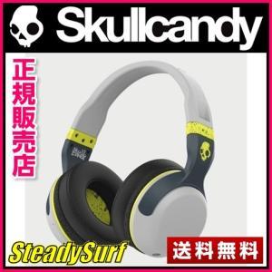 正規代理店/ヘッドフォン/スカルキャンディ−/イヤホン/SKULLCANDY HESH2 Wireless(ヘッシュ2 ワイヤレス)(Bluetooth)HOT ライム/グレー|steadysurf