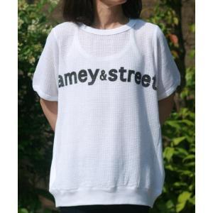 【Americana】(アメリカーナ) Amey&St メッシュ(ホワイト)送料全国一律300円|steamboat