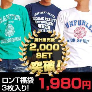 ロンT 長袖 Tシャツ ティーシャツ ロングTシャツ メンズ...