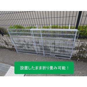 ゴミステーション 折り畳み  W90 97249 カラス除け 猫 カラス対策 物置 収納 フタ付き ゴミ置き場 屋外 ストッカー 荒らし 大型  カラスネット