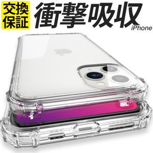 iPhone13 ケース クリア 透明 iPhone 13 mini Pro max iPhone1...