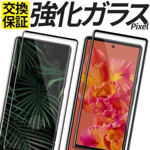 Pixel 5 Pixel 4a Pixel 4 ガラスフィルム Pixel 4 XL Pixel ...