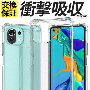 スマホケース 耐衝撃 Xiaomi Redmi Note 10 Pro 9S 9T Mi Note ...
