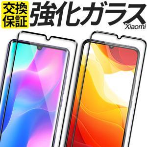 シャオミ Xiaomi Redmi Note 10 Pro Mi note 10 Lite 5G ガ...
